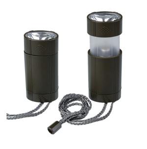 Multifunktionslampe