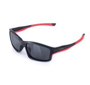 Thor Steinar Sonnenbrille Bo