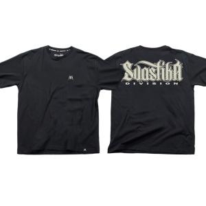 Ansgar Aryan T-Shirt Svastika fällt klein aus